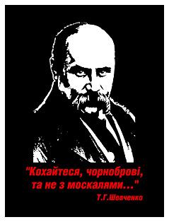 Почему московитов прозвали москалями или кацапами?