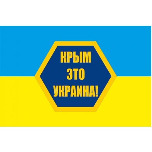 Севастополь – город украинской славы