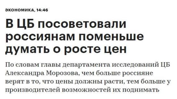 84% россиян чувствуют себя счастливыми, и 80% молодежи любит Путина