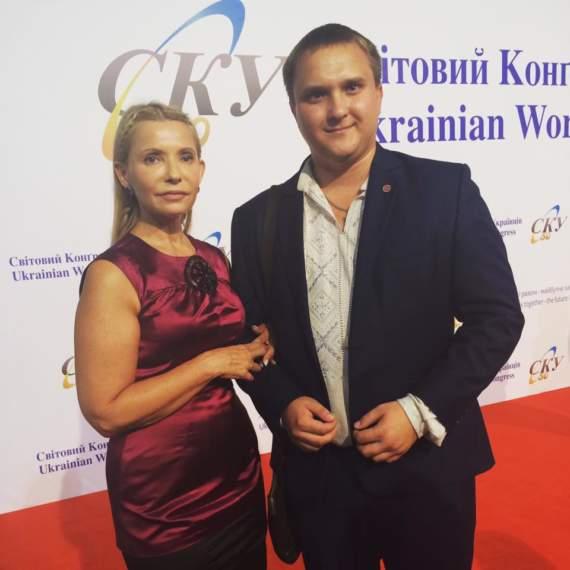 Юлия Тимошенко опять сменила имидж /Фото/