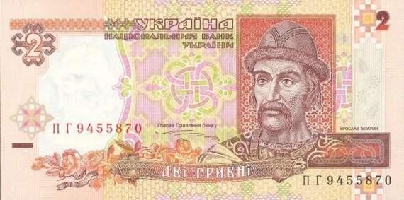 Ярослав Мудрый – бешеный импотент