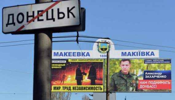 """Жители Донецка одобряли """"отжим"""" боевиками имущества у более успешных соседей, – очевидцы"""