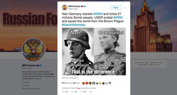 МИД России нарисовал картинку оботличиях нацистов икоммунистов. Ночто-то сней нетак