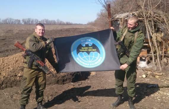 Шел четвертый год войны: на Донбассе исчез днепровский судья