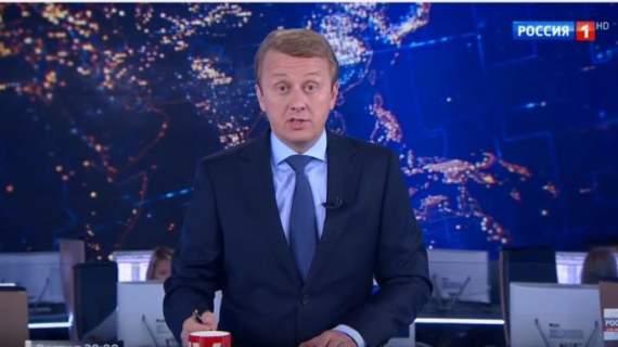 Неонацисты, Бандера, каратели: каким российский телеканал показал «Бандерштат» ВИДЕО