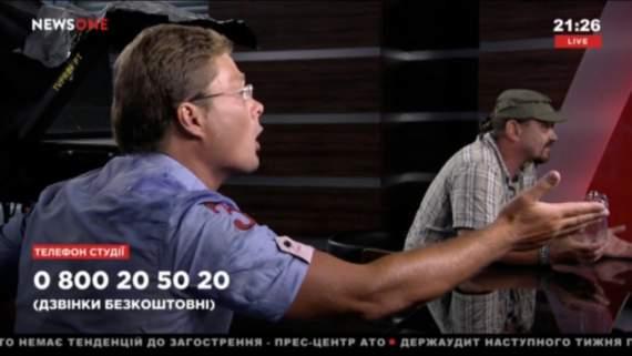 """""""Ах ты, петушок!"""" Известный телеведущий Украины облил гостя водой в прямом эфире (ВИДЕО)"""