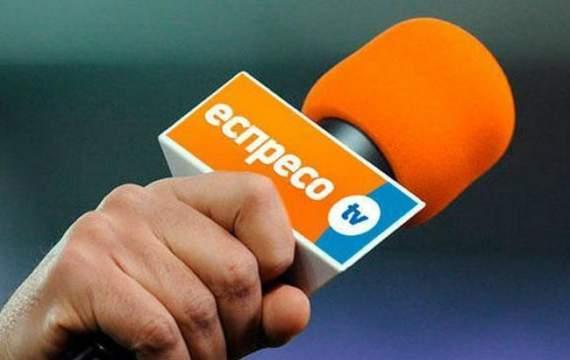 Яценюк и Аваков прикупили себе телеканал