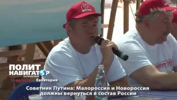 «Мы должны вернуть Малороссию и Новороссию в состав России», — окончательно свихнувшийся путинский советник Глазьев публично призвал уничтожить Украину…