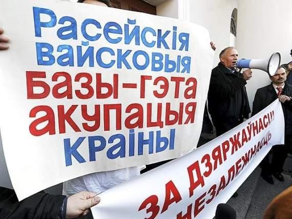 Кремлевский зонт над Беларусью