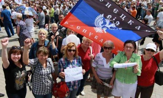 Пьяный заместитель главы горловской администрации днр поздравил жителей города с Днем Независимости Украины