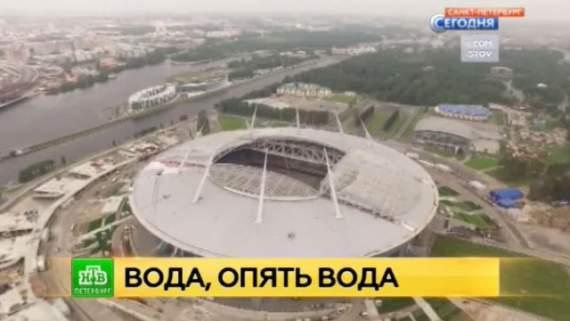 Главный стадион России за $1 млрд не выдержал проверку жутким катаклизмом: видеофакт