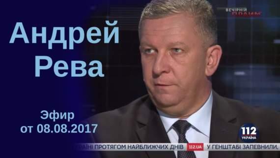 """Відео. """"Ледь не впав зі стільця – Рева розповідає чому в Україні більше 50 відсотків доходів йдуть на харчування, тоді , як в Німеччині 15 %"""""""