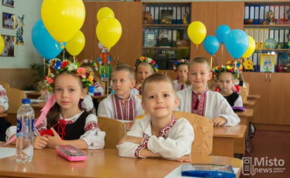 Рада приняла закон об образовании: в Украине вводится 12-летнее школьное обучение