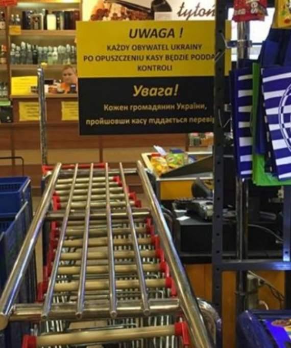 В одном из польских магазинов повесили табличку, дискриминирующую украинцев