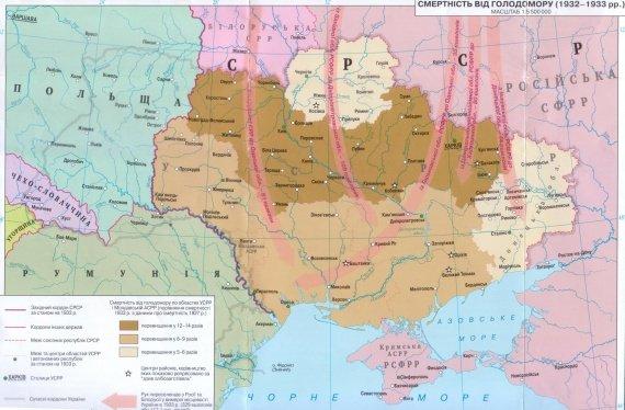 Как заселяли выморенную голодом Украину