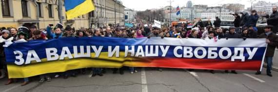 """У Москві затримали 19 учасників """"опозиційної прогулянки"""""""