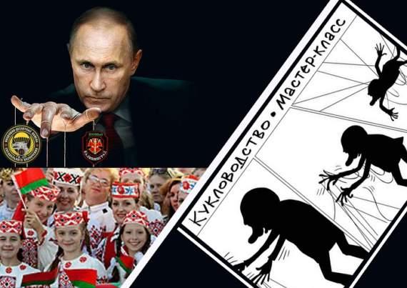 Россия проведет масштабную информационно-психологическую операцию против населения Беларуси во время учений «Запад-2017»