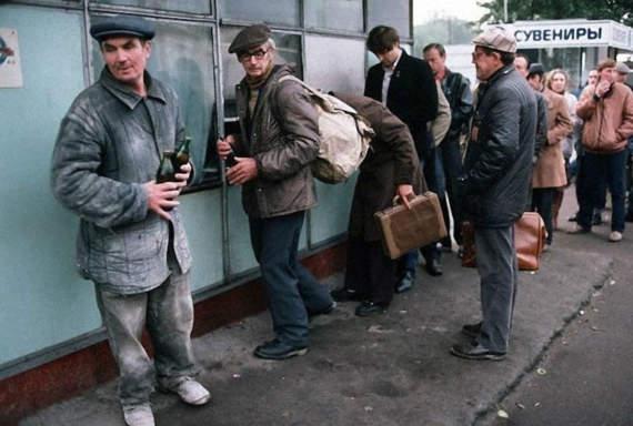 Фото, запрещённые в СССР.