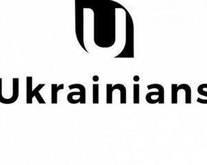 Ukrainians знищили: програмісти припинили розробку першої української соцмережі