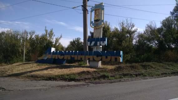 В Лисичанске поднят обновленный желто-голубой флаг, который 3 года назад был установлен украинскими бойцами во время освобождения города.