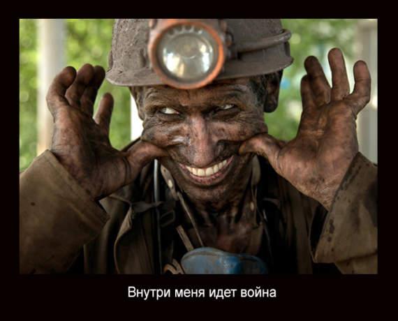 """Рабы """"ЛНР"""": сколько утраченных жизней стоит уголь?"""