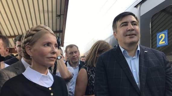 Три главных следствия прорыва Саакашвили