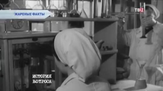 «Питались настоящим ядом». Жареные факты об СССР