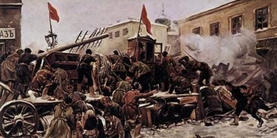 Первая русская революция и контрабанда европейского оружия