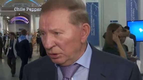 ФСБ планировала убить Кучму