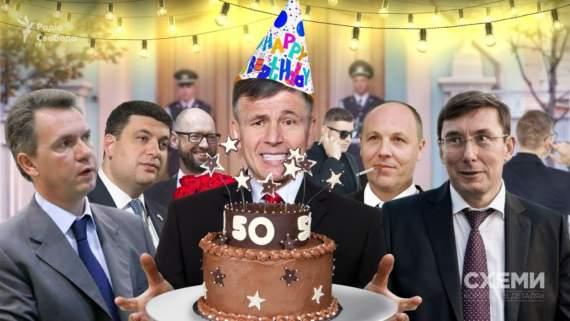 Охранник Порошенко отпраздновал ДР на госуровне и за госсчет: Киев стоял в пробках /Видео, Фото/