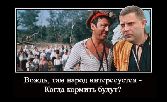 Как утопические идеи глав «ЛДНР» изнасиловали угольную промышленность Донбасса