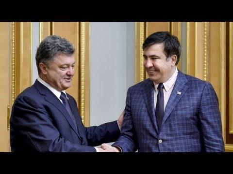 Саакашвили запретили въезд в Украину на три года (документ)