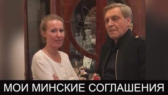 Три условия  Путину от Невзорова