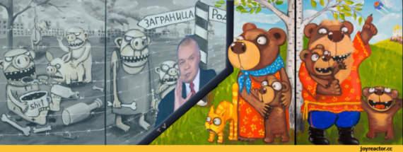 Новости Крымнаша. Театр российского безумия, — блогер