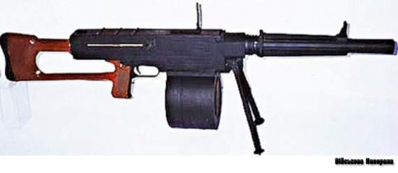 Зброя майбутнього: гранатомет ВАЛАР-30