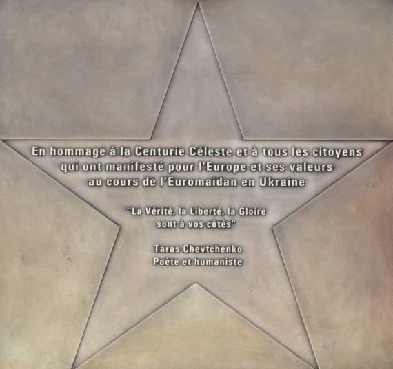 На Аллее звезд в Страсбурге Порошенко открыл звезду Героям Небесной сотни