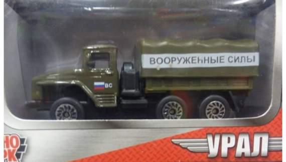 """""""Не моя война…"""" В известном гипермаркете продают игрушки с символикой России. Фотофакт"""