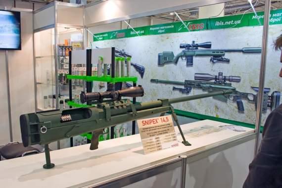 Майбутній арсенал: напівавтоматична гвинтівка Snipex калібру 14,5×114