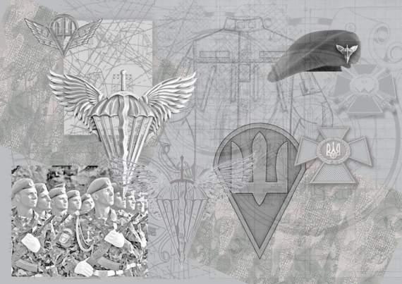 Десантно-штурмові війська: народжені в боях, під крилами та мечем архістратига Михаїла