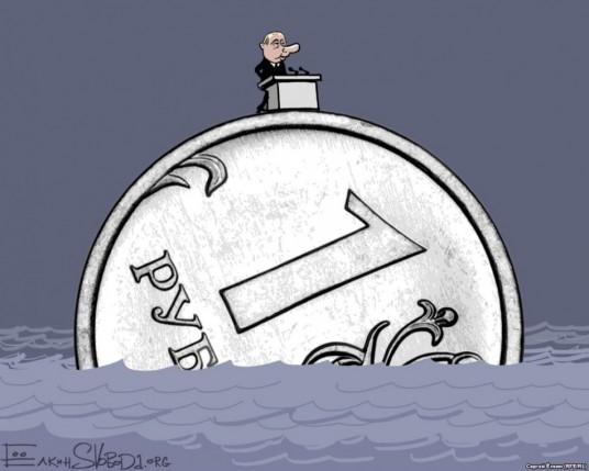 Рублю прописали 17 лет падения. Россия развалится намного раньше.