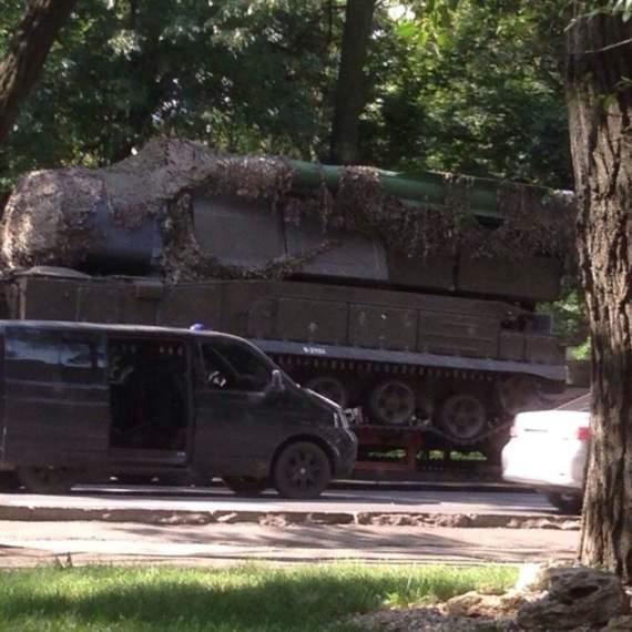 """Международное следствие опубликовало новую фотографию """"Бука 332"""" в день сбития MH17"""