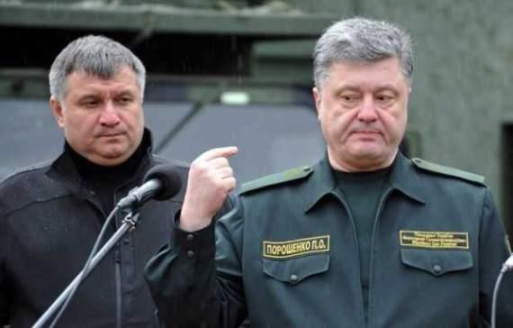 Авакова обязали возбудить дело против Порошенко