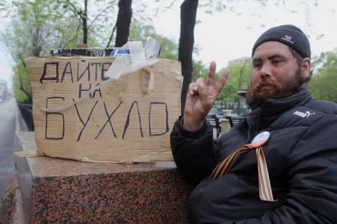 антиМайдан колоРады финансируют РЫГИ, сбежавшие в рашку — ДОКАЗАНО!