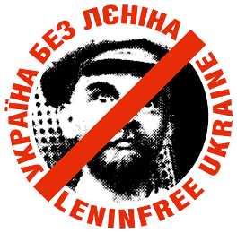 Сифилитик Ульянов знал толк в Украине.