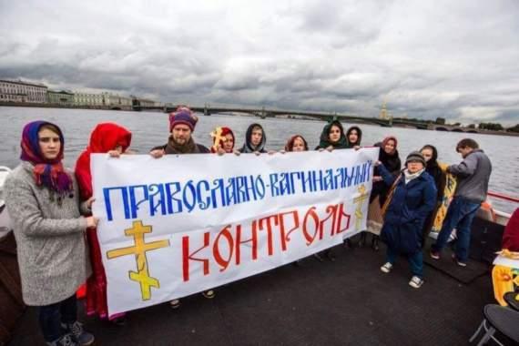 Думал стёб, ан нет: митинг на РФ православнутых русских против онанизма и любых видов секса (фото)