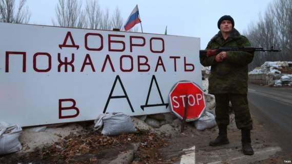 Оприлюднені важливі деталі закона про реінтеграцію Донбасу