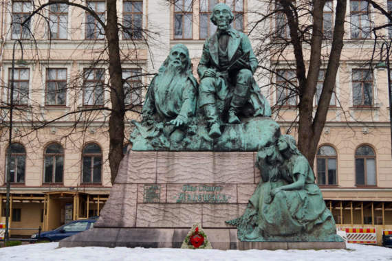 Фенномани – будителі фінської модерної нації