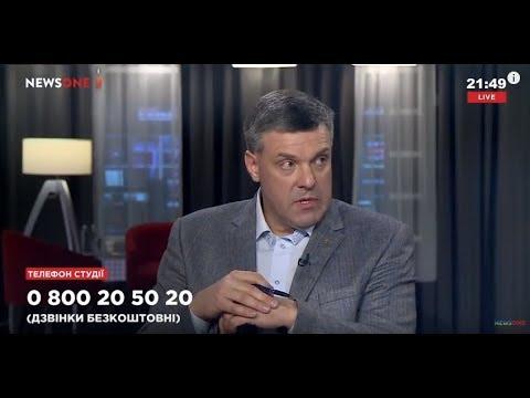 Одиозный Тягнибок обвинил Турцию в подготовке «захвата Крыма» (видео)