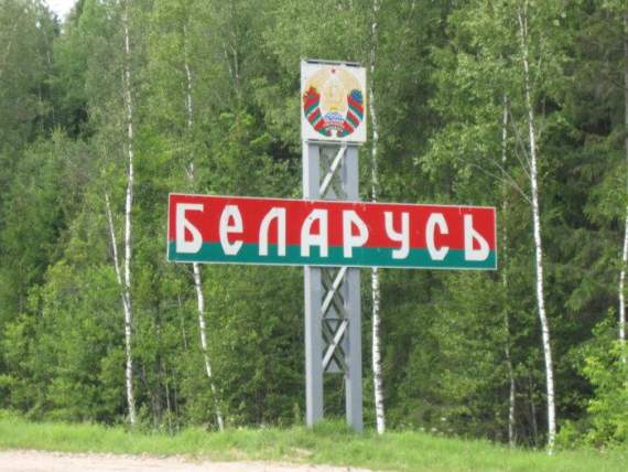 Беларуские наемники на Донбассе