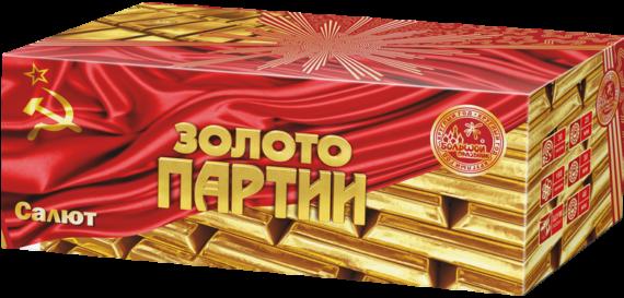 Брежневские доллары: Тайна пятидесяти миллиардов.